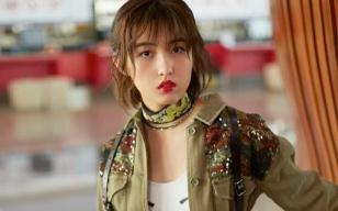 #谁穿了啥# 张子枫的鬼马少女机场Look