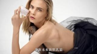 卡拉?迪瓦伊倾情代言Dior迪奥未来新肌系列(二)