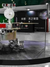 TAG Heuer泰格豪雅助力中国探月工程 彰显人类航天史上属于中国的里程碑