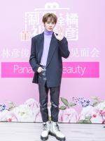 Panasonic Beauty携手林彦俊献礼新年 制霸24时美颜