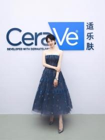 CeraVe 适乐肤正式登陆中国 开启干敏肌修护新纪元