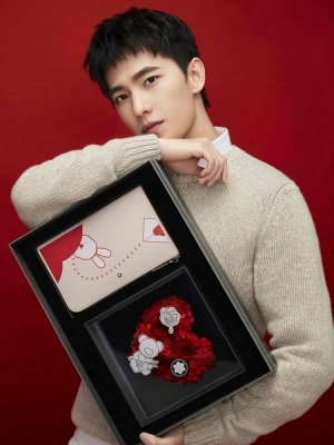 &#20197;&#29233;&#20043;&#21517; Montblanc X roseonly.『&#32852;&#21517;&#27454;&#24773;&#20154;&#33410;&#38480;&#23450;&#31036;?#23567;?> </a><a href=