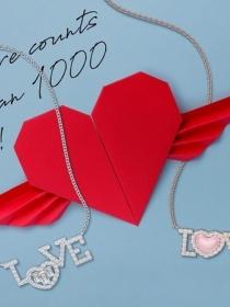 「爱,就现在」 Forevermark永恒印记携多系列美钻作品温情致意2019情人佳节