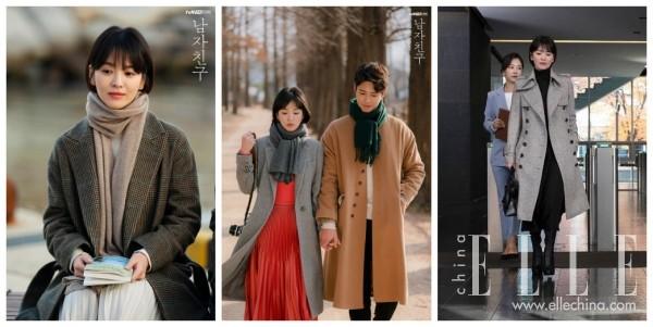 韩国白富美究竟怎么穿?宋慧乔告诉你
