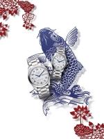 匠心独运,祈愿新年 浪琴表名匠系列对表献礼新春佳节