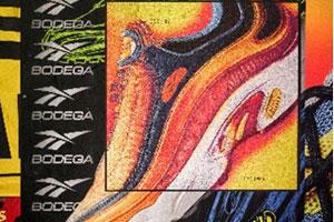Reebok DMX Daytona成形与过去,呈型于未来