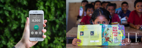 关注教育,变革世界——H. MOSER & CIE.亨利慕时通过ROOM TO READ组织为8,300名儿童捐资出书