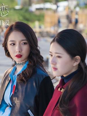 《蓝色生死恋》翻拍我不关心,两位女主倒是很有看头!