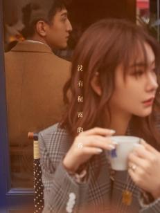 中国版《听见你的声音》官宣,戚薇的演绎能超过李宝英吗?