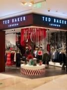 Ted Baker上海港汇恒隆店铺隆重开业