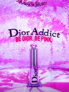 """""""粉迪奥 心闪耀""""全新Dior迪奥?#28982;?#26143;耀唇膏新品发布"""