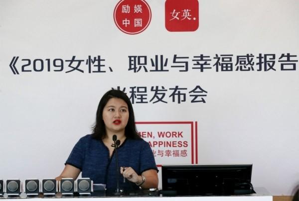 """面对""""向前一步""""的挑战,中国女性已开启""""自定义""""模式"""