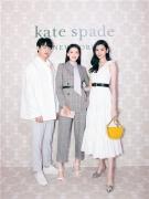 "kate spade new york ""Unlock Your Heart"" 春季派对"
