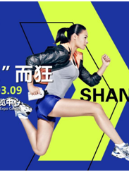 "2019 IWF | ""引领潮流,与世界对话""— 亚洲最大规模健身盛会,蓄势待发!"