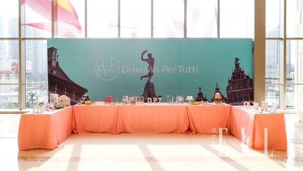 比利时安特卫普钻饰Diamanti Per Tutti正式登陆中国