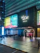 老佛爷百货将时尚与生活艺术精选带至上海