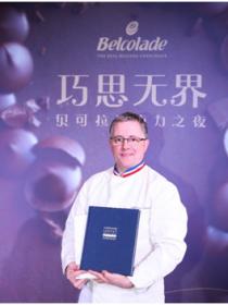 """比利时 """"味道引领者""""贝?#34923;?#25171;造""""巧思无界""""巧克力之夜 巧克力艺术巨作《?#20351;?#22826;和殿》献礼中国"""