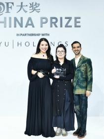 胡颖琪Caroline Hu荣获首届BoF China Prize大奖