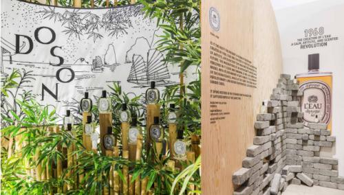 2019DIPTYQUE嗅觉之旅香氛艺术展