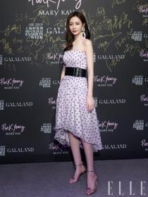 PINK POWER,势不可挡 玫琳凯旗下全新彩妆子品牌Pink Young炫粉上市