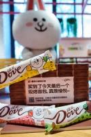 德芙发布全新LINE FRIENDS限量版小清新系列巧克力