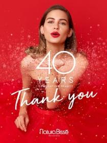Natura Bissé悦碧施感恩庆祝品牌40周年