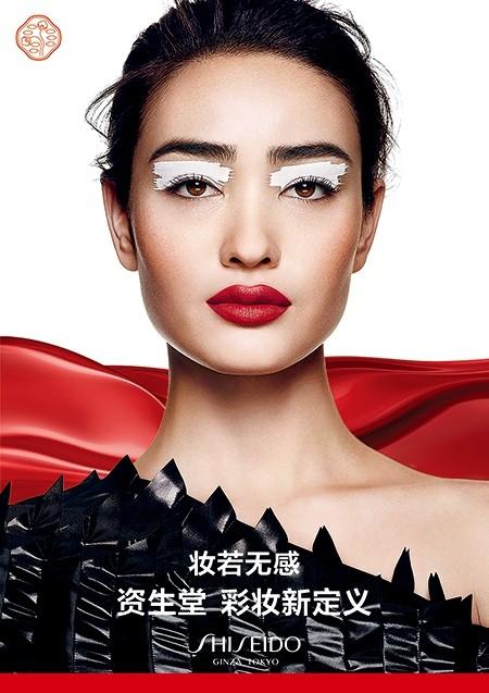 妆若无感,资生堂彩妆新定义 资生堂2019彩妆系列全新上市